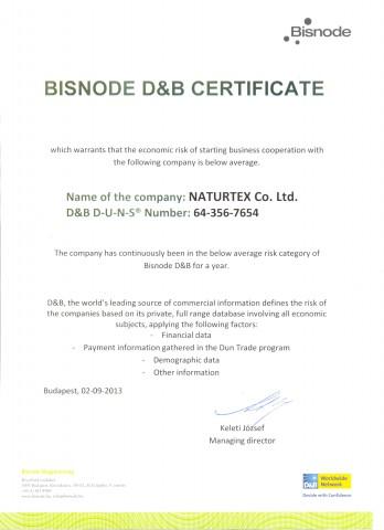 DB Certificate